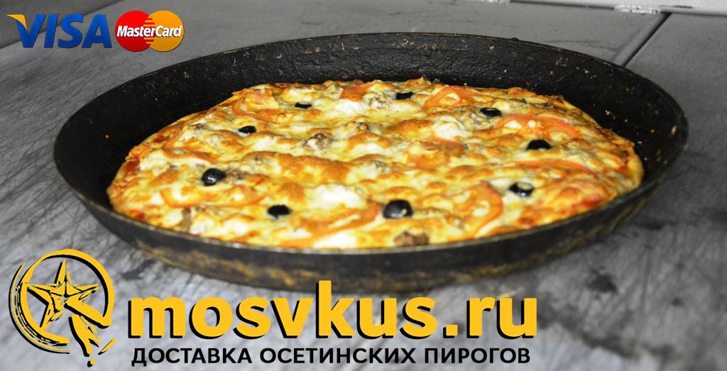 лучшая пицца в Москве