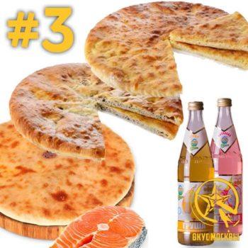 Набор #3<br/>• пирог с мясом •<br/>• пирог с сёмгой •<br/>• пирог с картошкой •<br/>• два лимонада •
