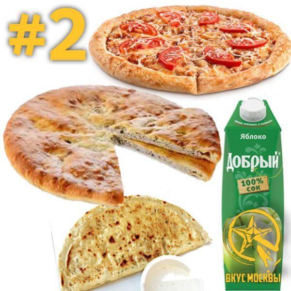 """Набор #2<br/>• пирог с мясом •<br/>• пицца """"Маргарита"""" <br/>• кутаб с мясом •<br/>• сок яблочный •"""