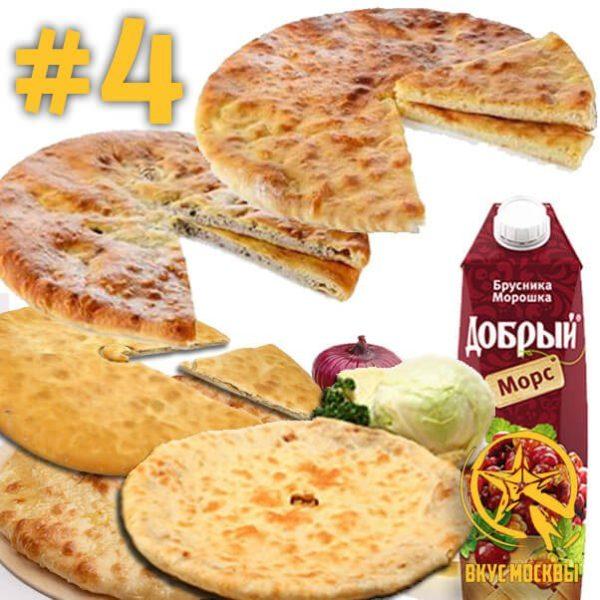 """Набор #4<br/>• пирог с сыром •<br/>• пирог с капустой <br/>• пирог сыр, лук, яйцо<br/>• пирог яблоко, вишня •<br/>• пирог сыр и зелень •<br/>• ягодный морс •<br/> <text style=""""color: #ff0000;"""">5 пирогов и напиток!</text>"""